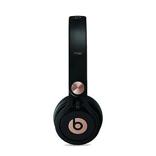 Beats MIXR(GB)