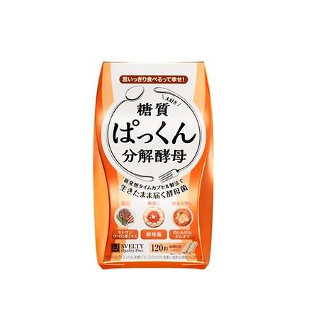 팍쿤 탄수화물분해효모