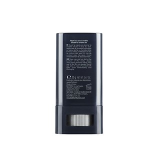 UV 디펜스 선스틱 SPF50 PA+++ 20G